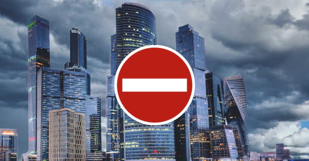 EZB überführt Bankenkartell der Verbrauchertäuschung